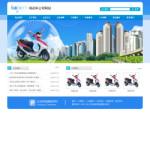 4049-电动车公司网站