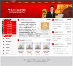4050-典当行电子商务网站
