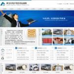 4051-典当行电子商务网站