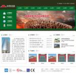 4057-体育设施公司网站