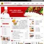4072-快餐管理公司网站