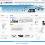 4074-安防电子公司网站