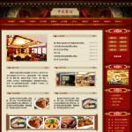 4077-中式连锁餐馆网站