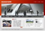 4078-展览服务公司网站
