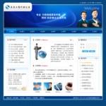 4079-工商代理公司网站