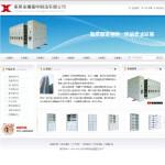 4082-金属箱柜制造公司网站