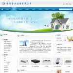 4087-安防电子设备公司网站