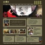 4088-茶楼网站