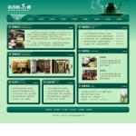4089-茶楼网站