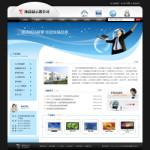 4092-液晶显示器制造企业网