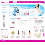 4097-化妆品企业电子商务网