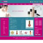 4098-化妆品企业电子商务网