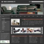 4105-办公家具公司电子商务