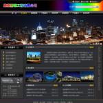 4109-照明工程公司网站