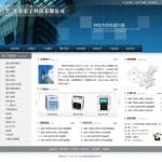4120-电子科技公司网站