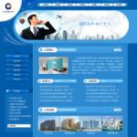 4122-工程项目咨询公司网站