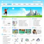 4126-羽毛球俱乐部网站