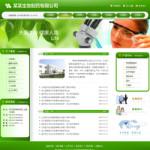 4129-生物制药公司网站