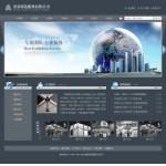 4133-展览服务公司网站