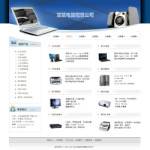 4134-电脑租赁公司网站