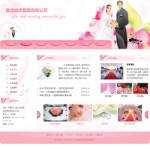 4138-婚庆公司网站