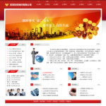 4145-企业投资咨询公司网站