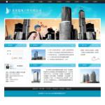 4147-建筑工程公司网站