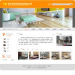 4149-家具公司网站