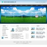 4153-环境评测公司网站