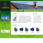 4159-太阳能电源公司网站