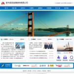 4176-钢结构公司网站