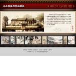4177-中国书画画廊网站