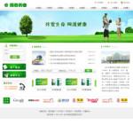 4182-药业公司网站
