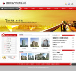 4184-房地产开发公司网站