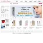 4187-化妆品品牌专卖店