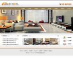4193-时尚家具公司网站