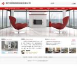 4194-家具公司网站