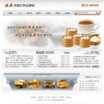 4198-港粤茶餐厅网站