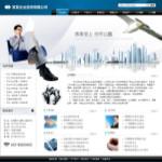 4200-工商代理公司网站