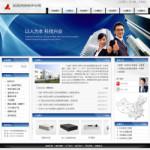 4204-安防电子公司网站