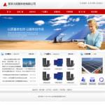 4207-太阳能科技公司网站