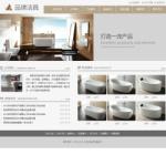 4212-卫浴洁具公司网站