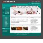 4214-健身会所网站