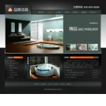 4217-卫浴洁具公司网站