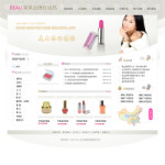 4218-化妆品公司网站