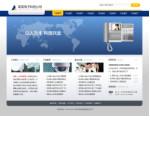 4231-电子科技公司网站