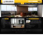 4233-办公家具公司网站