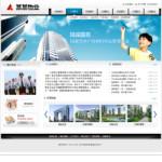 4236-物业管理公司网站