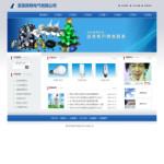 4237-照明电气公司网站