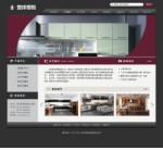 4239-整体橱柜公司网站